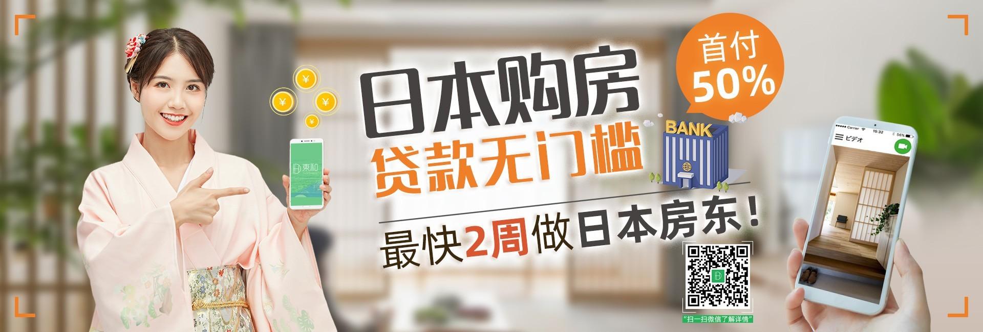 日本岸田文雄新政府今日亮相(图1)