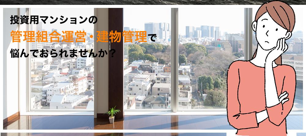 新冠疫情下日本酒店开始自救(图1)